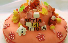 Sünnipäevatort | Erikujulised tordid | Cafe Boulevard