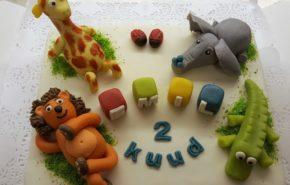 Safari tort | Erikaunistusega tordid | Cafe Boulevard
